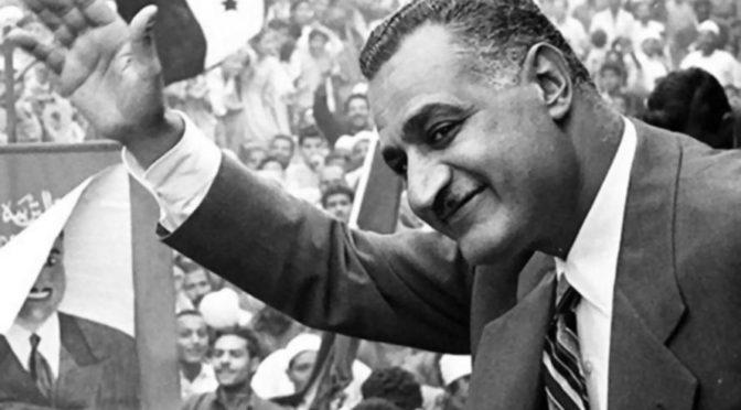 Nasser's Republic Review